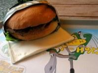 HM9-horse-burger